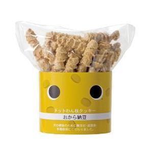 犬 おやつ 無添加 国産 ドットわん枝クッキー おから納豆 イリオスマイル ポイント消化|iliosmile