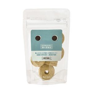 犬 おやつ 無添加 国産 ドットわんクッキー ヨーグルト イリオスマイル ポイント消化|iliosmile