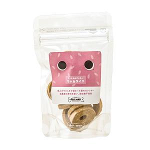 犬 おやつ 無添加 国産 ドットわんクッキー ラム&ライス イリオスマイル ポイント消化|iliosmile