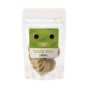 犬 おやつ 無添加 国産 ドットわんクッキー 緑茶 イリオスマイル ポイント消化|iliosmile