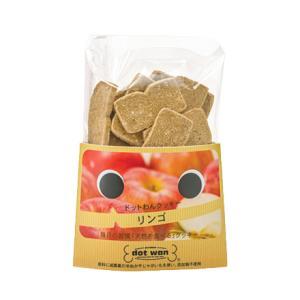 犬 おやつ 無添加 国産 ドットわんフルーツクッキー リンゴ イリオスマイル ポイント消化|iliosmile