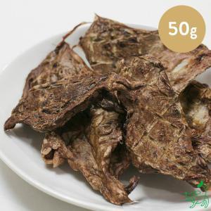 犬 おやつ 無添加 国産 神戸ポーク 豚肺 ラング 50g イリオスマイル ポイント消化|iliosmile