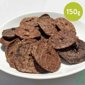 犬 おやつ 低脂肪 無添加 国産 丹波産 猪チップ 150g  イリオスマイル ポイント消化 iliosmile