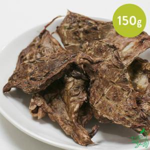 犬 おやつ 無添加 国産 神戸ポーク 豚肺 ラング 150g イリオスマイル ポイント消化|iliosmile