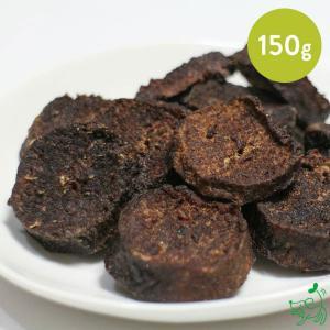 犬 おやつ 低脂肪 無添加 カナダ産 馬丸ごとチップ 150g イリオスマイル ポイント消化|iliosmile