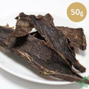 犬 ジャーキー おやつ 無添加 カナダ産 馬すね肉 50g イリオスマイル ポイント消化|iliosmile
