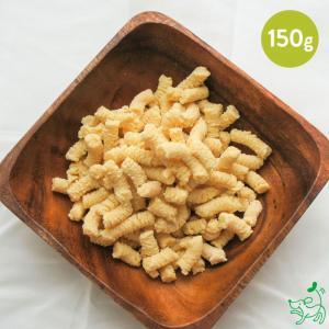 犬 おやつ 無添加 モンゴル産 ヤギミルクのヨーグルトビッツ 150g イリオスマイル ポイント消化|iliosmile