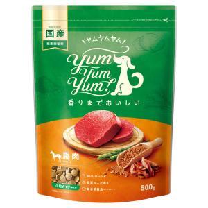 犬 ドッグフード 国産 Yum Yum Yum ヤムヤムヤム 馬肉 ドライタイプ 500g イリオスマイル ポイント消化|iliosmile