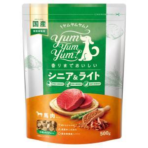犬 ドッグフード 国産 Yum Yum Yum ヤムヤムヤム シニア&ライト 馬肉 ドライタイプ 500g イリオスマイル ポイント消化 iliosmile