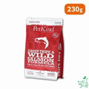 ペットカインド Pet Kind グレインフリー トライプドライ グリーントライプ&ワイルドサーモン 230g イリオスマイル ポイント消化|iliosmile