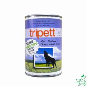 ペットカインド Pet Kind グレインフリー トライペット tripett ニュージーランド グリーンラムトライプ イリオスマイル ポイント消化|iliosmile