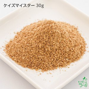 犬 手作り食 無添加 国産 穀物のめぐみ ケイズマイスター 30g イリオスマイル ポイント消化|iliosmile