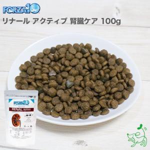 腎臓 犬 フード FORZA10 食事療法食 フォルツァ10 リナール アクティブ 腎臓ケア 100g イリオスマイル ポイント消化|iliosmile
