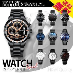 メンズ 腕時計 カジュアル ウォッチ アウトドア ファッション アナログ クロノグラフ/シンプル おしゃれ 送料無料