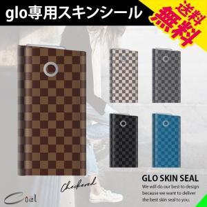 グロー スキン シール チェック 格子 柄 glo 電子タバコ 本体 に貼る CHE|illumi