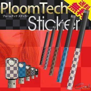 プルームテック シール スキン チェック柄 Ploom Tech 電子タバコ CHE 送料無料|illumi