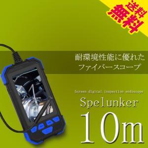 マイクロスコープ ファイバースコープ 10m 4.3インチIPS液晶 microUSB充電 LEDカ...