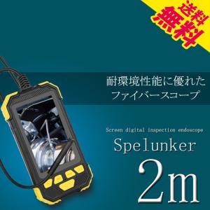 マイクロスコープ ファイバースコープ 2m 4.3インチIPS液晶 microUSB充電 LEDカメ...