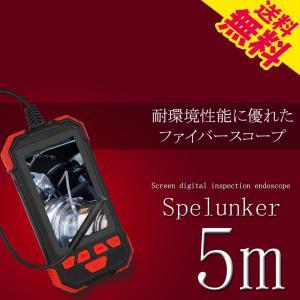 マイクロスコープ ファイバースコープ 5m 4.3インチIPS液晶 microUSB充電 LEDカメ...