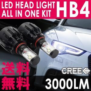 HB4 LED ヘッドライト LED フォグランプ CREE チップ採用 6000K/3000LM  一体型/オールインワンキット 送料無料|illumi