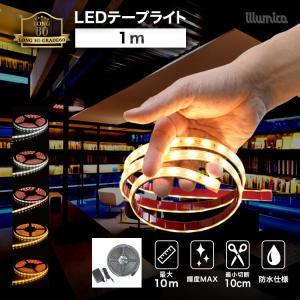 LEDテープ  ロングハイグレード60 1m 100vアダプターセット DC24V SMD2835-60 illumica-y