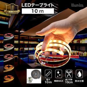 LEDテープ  ロングハイグレード60 10m 100vトランスセット DC24V SMD2835-60 illumica-y