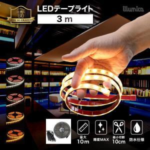 LEDテープ  ロングハイグレード60 3m 100vアダプターセット DC24V SMD2835-60 illumica-y