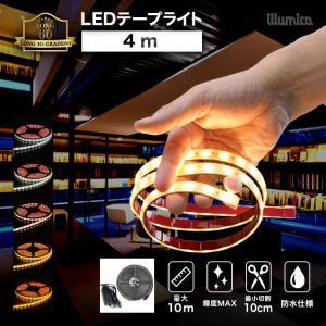 LEDテープ  ロングハイグレード60 4m 100vアダプターセット DC24V SMD2835-60 illumica-y