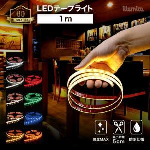 LEDテープ  ハイグレード60 1m DC12V SMD2835-60 illumica-y
