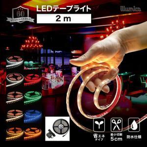 LEDテープ  スタンダード60 2m 100V ACアダプターセット illumica-y
