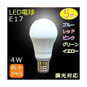 取り寄せ品 LEDミニクリプトン電球 4W 口金E17  青 赤 ピンク 緑 黄|illumica-y