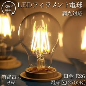 360度発光 LED電球 調光対応 100V6W 口金E26  IT-A60L27-D  保証1年 電球色(2700K)|illumica-y