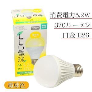 LED電球 e26 電球色 5.2W 370lm 明るさ30w相当 オーム電機のLED電球|illumica-y
