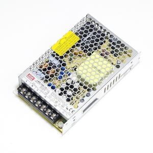 AC/DCスイッチング電源 12V出力 12.5A(150W) illumica-y