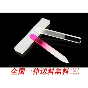 ガラス製の爪やすりとドットタイプのネイルシャイナーの爪やすりの2本セットです。  ガラス製の爪やすり...