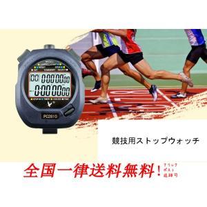 スマホや腕時計タイプではボタンを押すタイミングや操作ミスにより1回しかないチャンスで測定ミスが起きて...