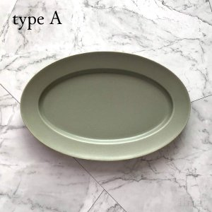 4th-market ソルベオーバルプレート 緑 楕円皿...