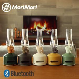 Bluetooth接続のスピーカーがついたガスランタン風LEDランプです。 キャンプやバーベキューな...