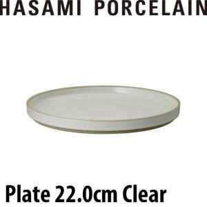 サイズ:径約22.0cm 高さ約2.1cm ※焼成時の伸縮により1点ずつ微妙にサイズが異なります。同...