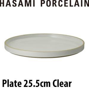 サイズ:径約25.5cm 高さ約2.1cm ※焼成時の伸縮により1点ずつ微妙にサイズが異なります。同...