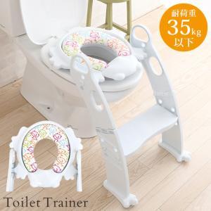 トイレトレーニング 踏み台 折りたたみ 補助便座 ステップ 組立式(日本語説明書入) ステップ式補助便座 カエル型 ホワイト PM2697NP-WHITE|ilovebaby-y