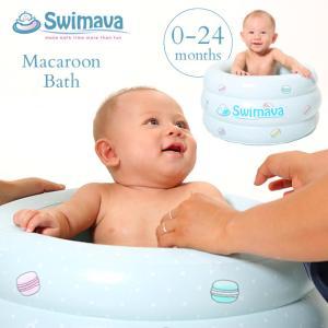 ベビーバス 沐浴 赤ちゃん お風呂 プール Swimava スイマーバベビー マカロンバス グリーンプレミアム  SW150GN-P ilovebaby-y