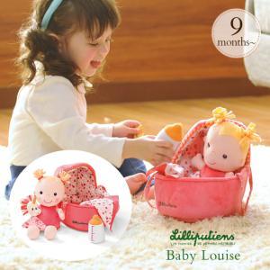 赤ちゃん 人形 遊び 女の子 ごっこ遊び Lilliputiens リリピュション ベビー ルイーズ TYLL86741|ilovebaby-y