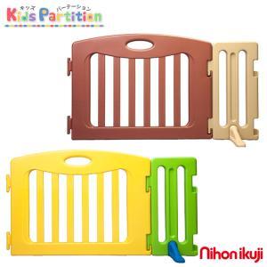 赤ちゃん 柵 とおせんぼ パネル キッズパーテーション 拡張パネルセット|ilovebaby-y