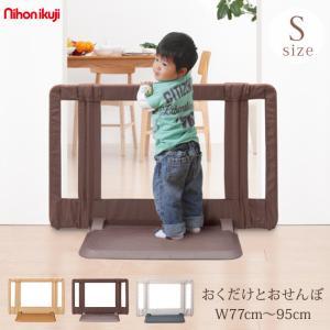 赤ちゃん 柵 とおせんぼ パネル 簡単設置 おくだけとおせんぼ S|ilovebaby-y