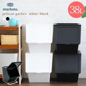 ゴミ箱 ペリカン スタックストー キッチン stacksto スタックストー ペリカン ガービー pelican garbee white/black|ilovebaby-y