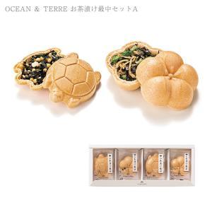 お茶漬け 最中 プチ ギフト 贈り物 縁起物 内祝い OCEAN & TERRE お茶漬け最中セットA|ilovebaby-y