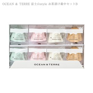 お茶漬け 最中 プチ ギフト 贈り物 縁起物 内祝い OCEAN & TERRE 富士山style お茶漬け最中セットB|ilovebaby-y