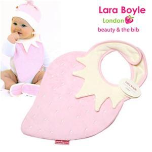 赤ちゃんスタイ よだれかけ ララボイル 着せるよだれかけ ストロベリービブ プリンセスベリー|ilovebaby
