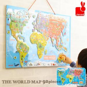 パズルワールドマップ 世界地図パズル JANOD(ジャノー)マグネット式木製パズルワールドマップ 英語版(92ピース)|ilovebaby